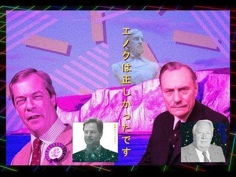 Nigel Farage on Enoch Powell - YouTube