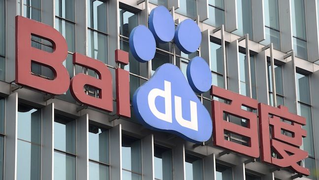 China's Baidu Eyeing IPO for Online Video Firm iQiyi (Report)