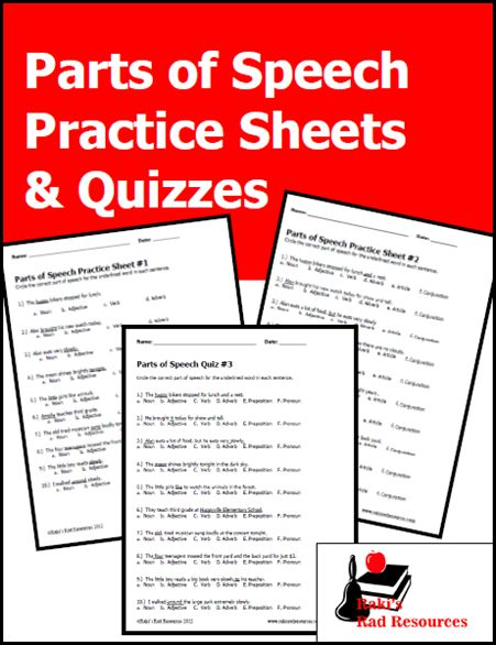 Three Free Parts of Speech Quizzes that cover nouns, verbs, adjectives, adverbs, pronouns, conjunctions and prepositions.