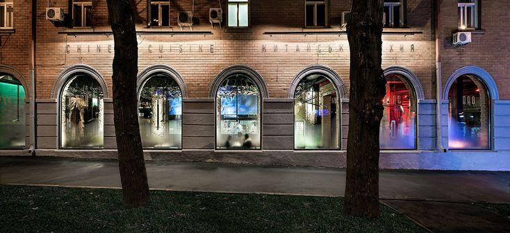 Chinese Cuisine Classic Windows Id239 - Bao Restaurant Ukraine By Yod - Restaurants Designs - Architecture Design - Interior Art Designing