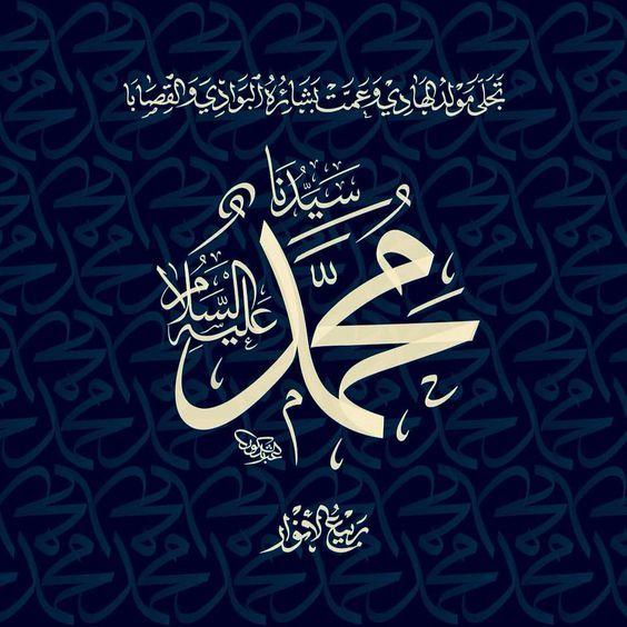 Dr. Arif ARSLAN (@arslan_dr)   Twitter