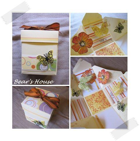 禮物盒的變化(We R-gift box)