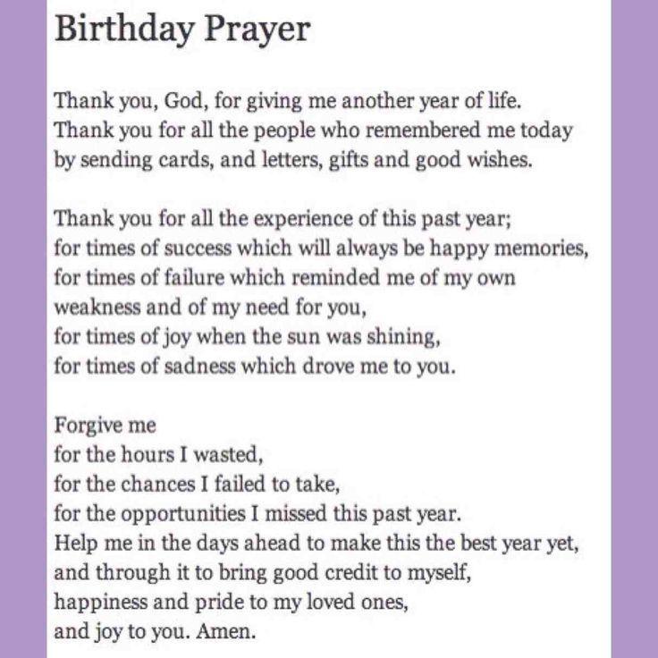 Funny 30 Birthday Quotes 30th Birthday Happy Birthday Amanda Here Inside 30th Birthday Prayer Birthday Wishes For Myself Birthday Prayer For Me