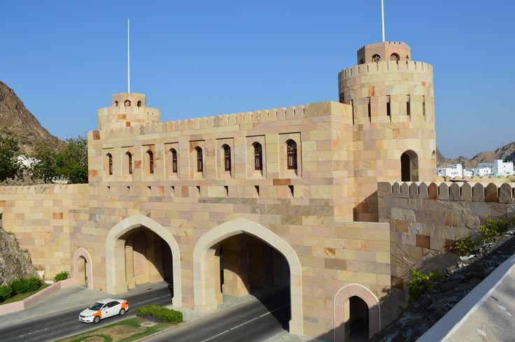 The famous Muscat Gates that until 1970 used to get locked at curfew. Now a museum. www.tourismoman.com.au