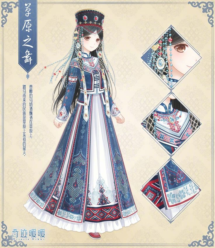 Anime style dress