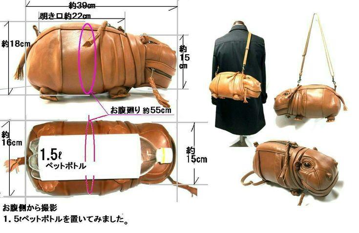 And green (large) black smooth leather bag chameleon