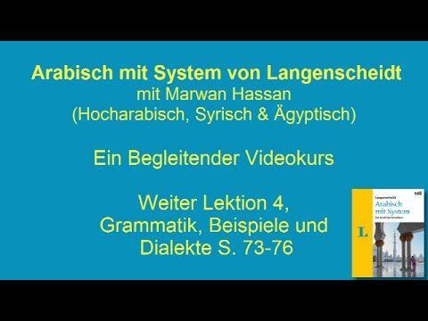 Arabischkurs online 010 :: Weiter Lektion 4. Arabisch mit System von Langenscheidt - YouTube