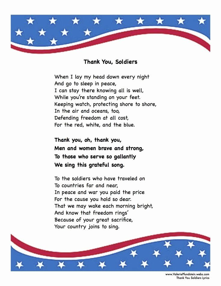 Thank You Letter To Soldiers Awesome 26 Best Veterans Heroes In Our Neighborhood Images On Veterans Day Songs Thank You Soldiers Scholarship Thank You Letter