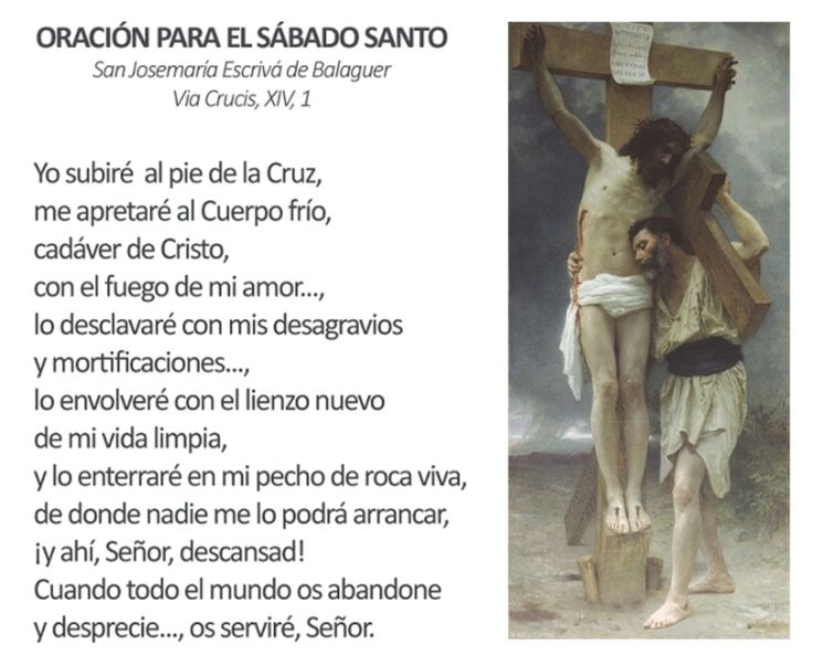 «A Cristo, el Señor, que por nosotros murió, y por nosotros fue sepultado, venid, adorémosle»
