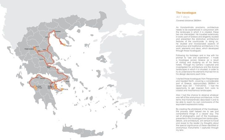 ARCHISEARCH.GR - XENIA RELOADED | A TRAVELOGUE IN THE FOOTSTEPS OF ARIS KONSTANTINIDIS BY KONSTANTINOS N. PAPAOIKONOMOU