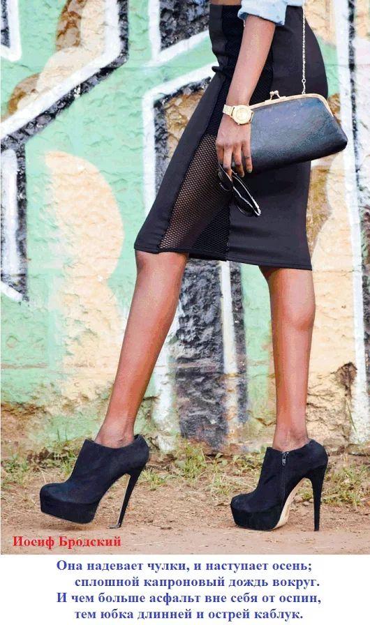 Юбки и платья  http://www.bakero.ru/iubki-i-platia/   #юбки #мини_юбки #платья #юбка_карандаш #юбка_из_кожи #кожаная_юбка #миниюбки #юбкакарандаш #одежда