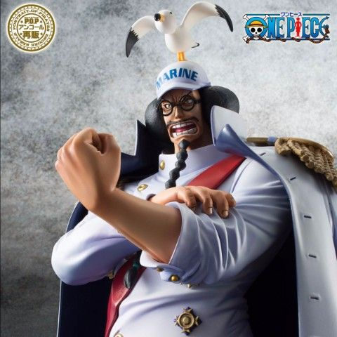 Sengoku Limited Edition One Piece Excellent Model Statue
