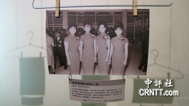 中評鏡頭:黑白老照片說故事 旗袍成嬌點