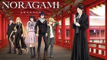 Noragami - Episodes