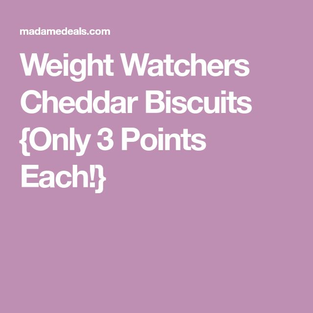 Weight Watchers Cheddar Biscuits {Only 3 Points Each!}