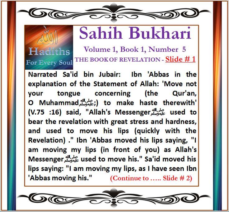 Sahih bukhari volume 2 book 17 number 123