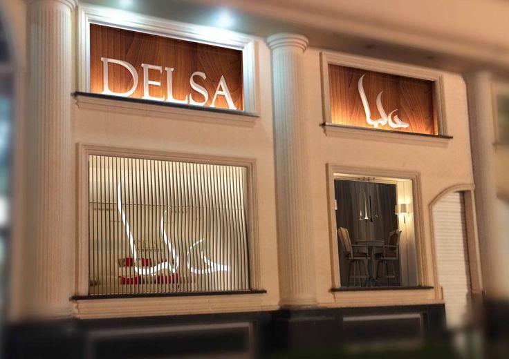 """""""DELSA"""" Vitrine by Mehdi Saleh"""