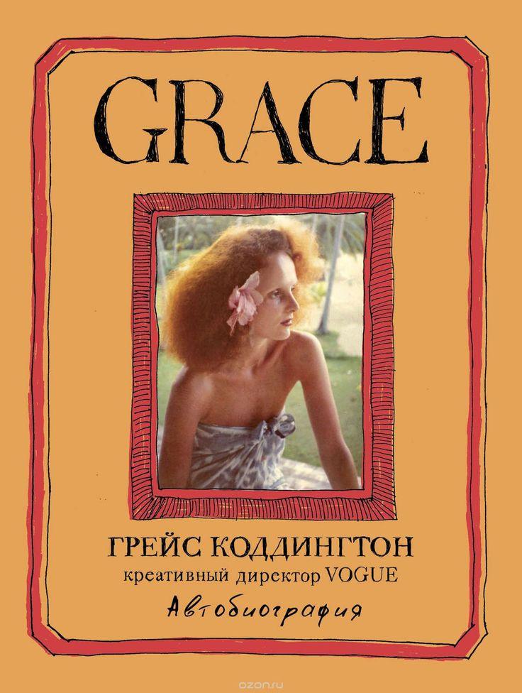 На нашем сайте вы можете выгодно купить и скачать в цифровом варианте книгу Grace. Автобиография написанную автором Робертс Майкл, Коддингтон Грейс, для чтения на планшете или телефоне.