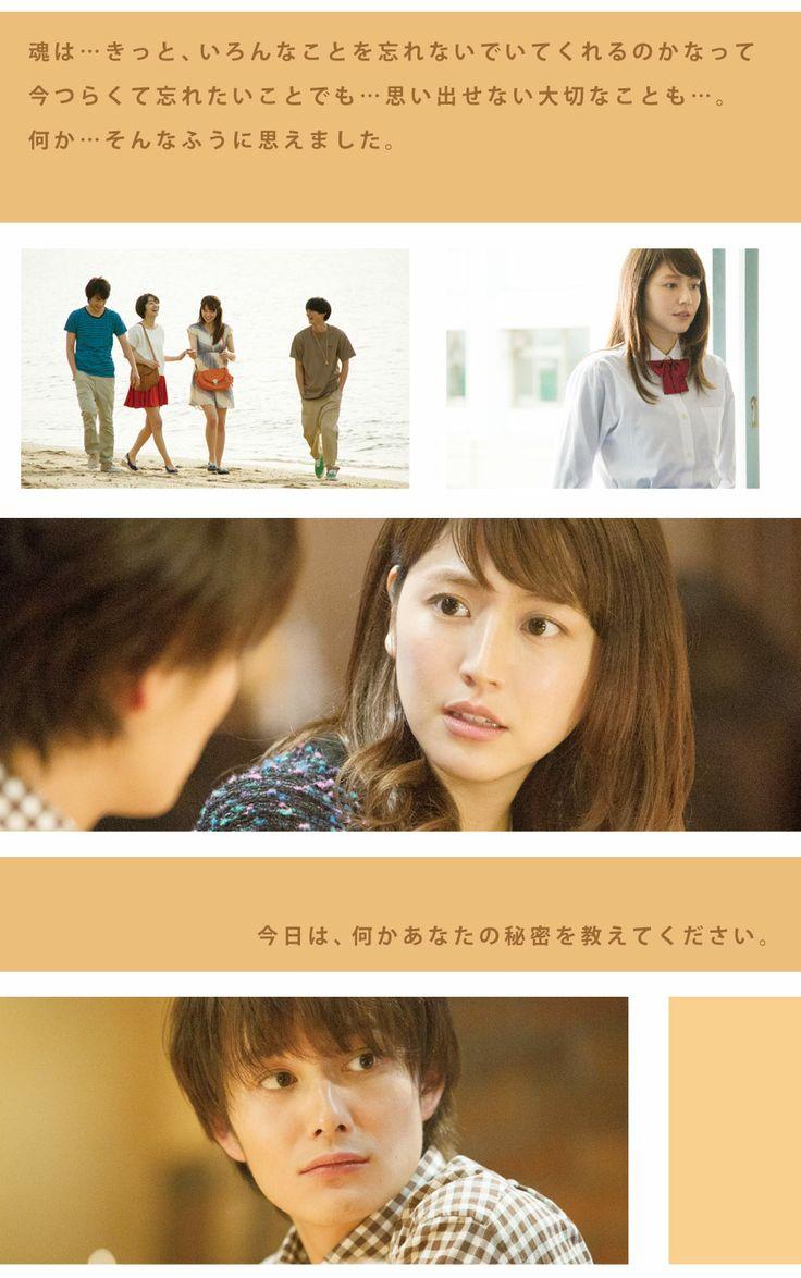 映画『潔く柔く きよくやわく』公式サイト