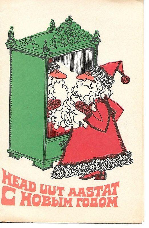 jõulukaart (011)