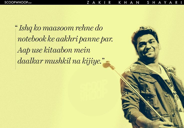 We All Know Zakir Khan, The Comedian. Now Meet Zakir Khan, The Shayar!