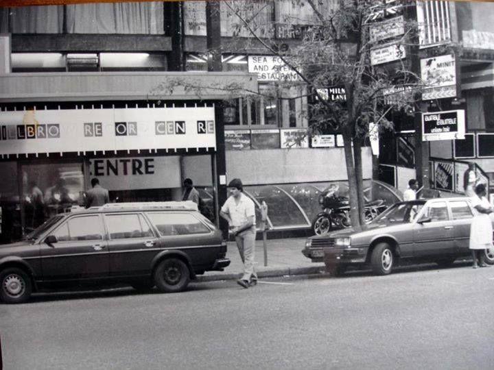 Hillbrow Record Centre, Pretoria Street Hillbrow.