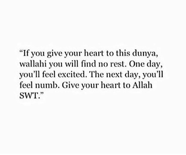 Give your heart to Allah.