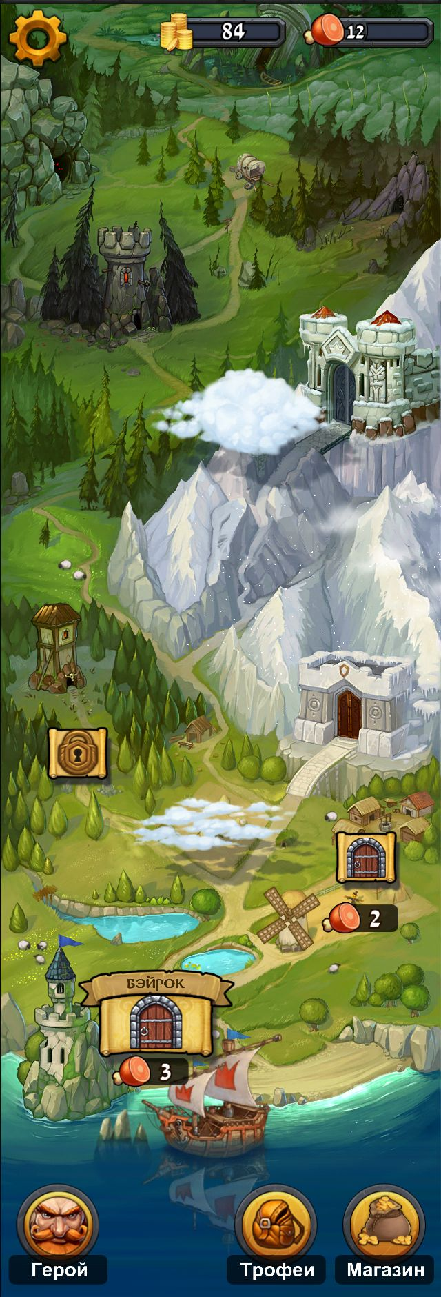 game map    Read more on mobile app development from our blog: https://play.google.com/store/apps/details?id=com.webprogr.chessrajaeurope