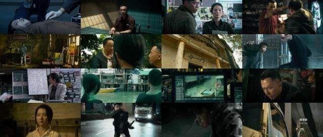 Película de artes marciales en español latino titulada: Kung Fu Jungle (2014) DVDRip Latino la cual nos muestra como solo un sabio experto en las artes marciales
