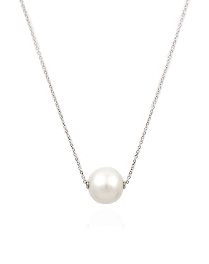18ct white gold white south sea pearl pendant (14.40mm).