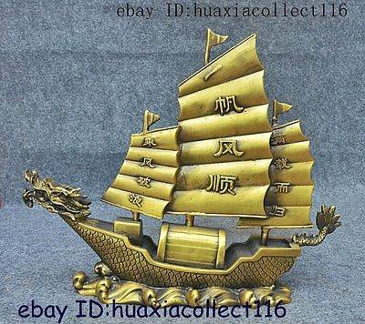 195.99$  Buy here -  China Brass Fengshui Wealth Fruitful Dynasty Palace Favoring Dragon Boat Statue    #bestbuy
