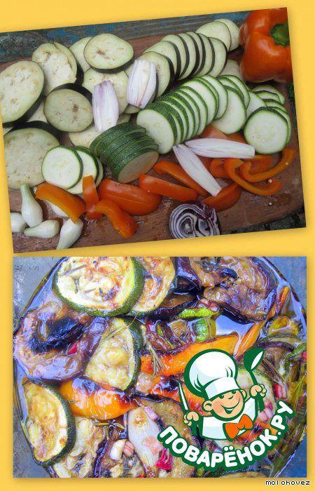 Овощи-гриль в маринаде ингредиенты