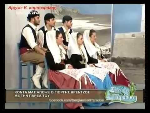 ΓΙΩΡΓΗΣ ΒΡΕΝΤΖΟΣ (ΜΠΙΚΟΣ) - ΜΑΛΕΒΙΖΙΩΤΗΣ