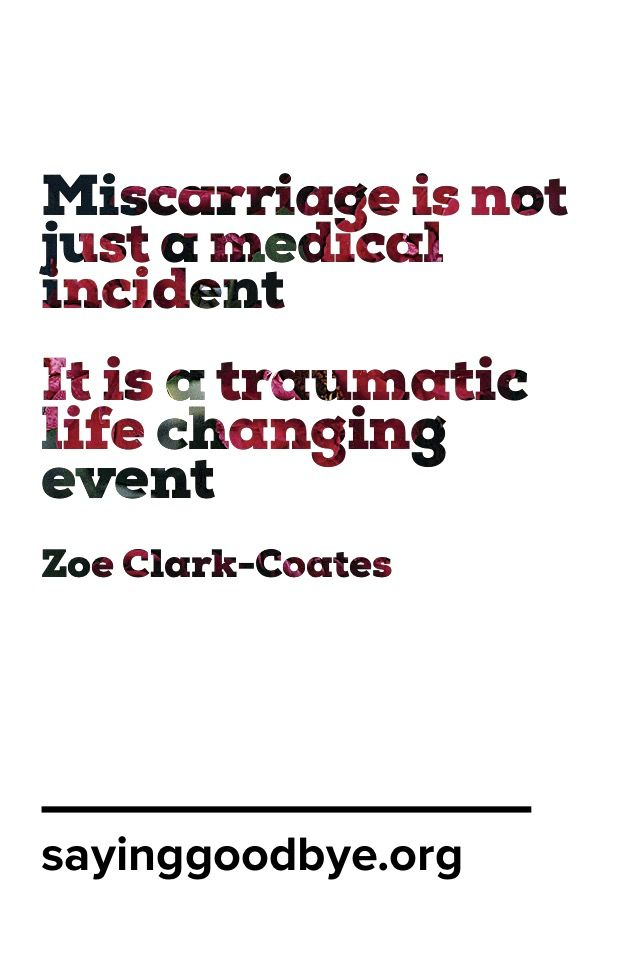 The 25 Best Miscarriage Remembrance Ideas On Pinterest