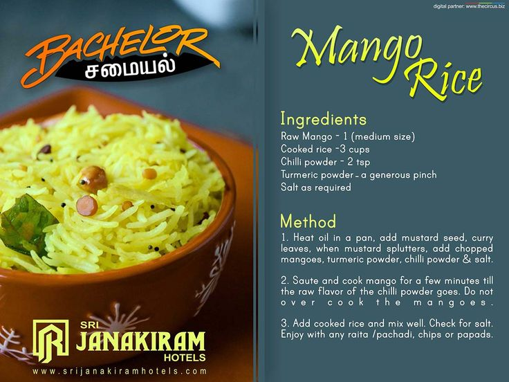 Mango Rice - Easy cooking recipe which saves your time and make your food time so interesting.  #Bachelor #Samyal #Mango_rice #Srijanakiram