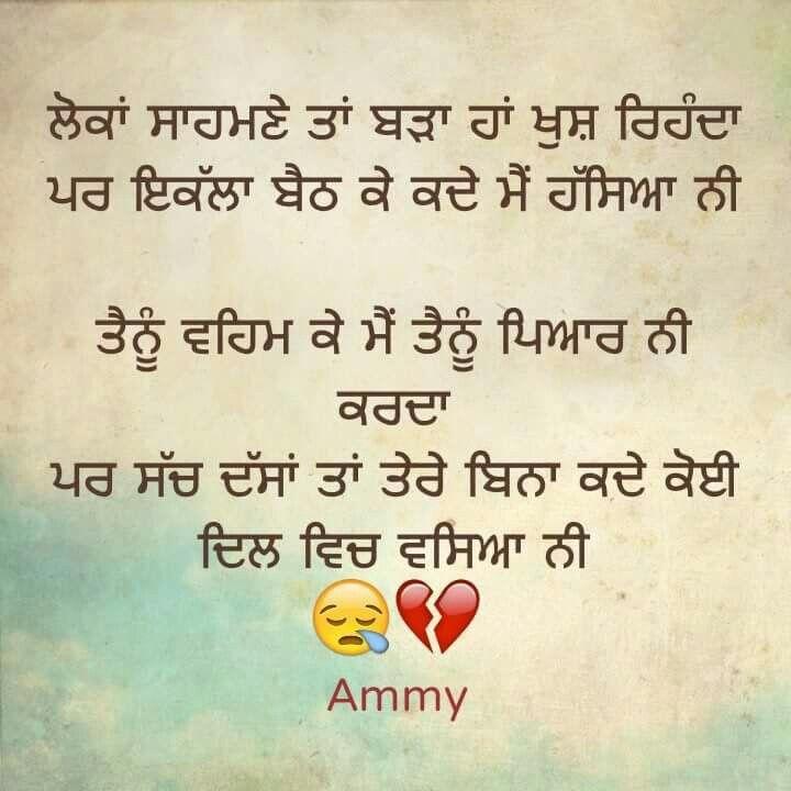 Punjabi Sad Quote: {*Attitude} Punjabi DP Quotes For WhatsApp For Boys