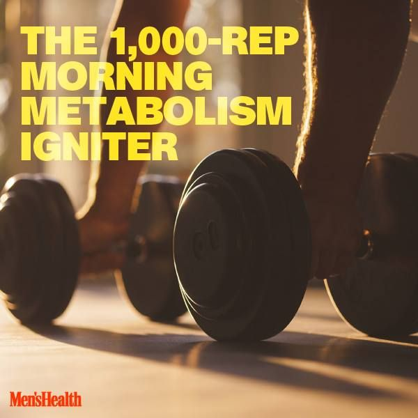 Mornings are tough and morning workouts are tougher. But the right routine is worth waking up for, especially if it allows you to crank out 1,000 reps in 30 minutes, like this one. #metabolism #fitness #exercise http://www.menshealth.com/fitness/morning-metabolism-workout?cid=pinterest_content-fitness_aug14_1000metabolism