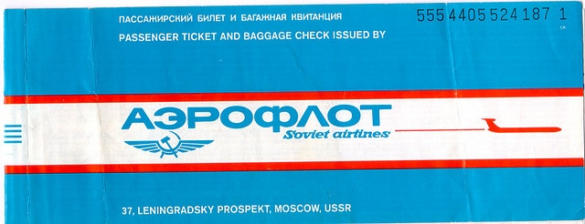 A used Aeroflot Soviet airlines ticket issues in August 1985.     http://www.maxonking.8m.com