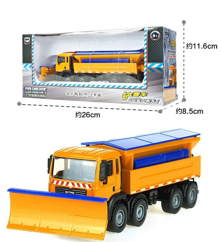 Alloy car model Engineering vehicles Snow removal snow special operations trucks toys for children