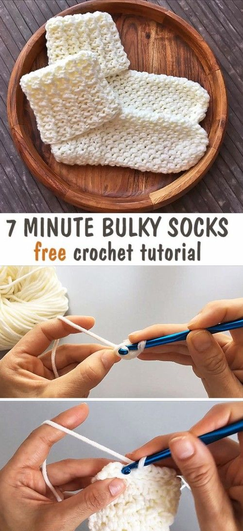 Bulky Socks – Free Crochet Tutorial