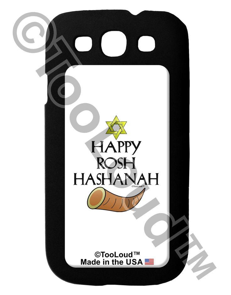 Happy Rosh Hashanah Galaxy S3 Case