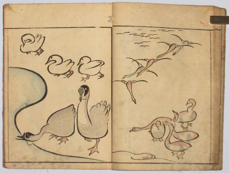 Kuwagata Keisai ( Masayoshi )  Abreviated drawing !  Choju ryakugashiki…
