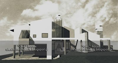 GAL house
