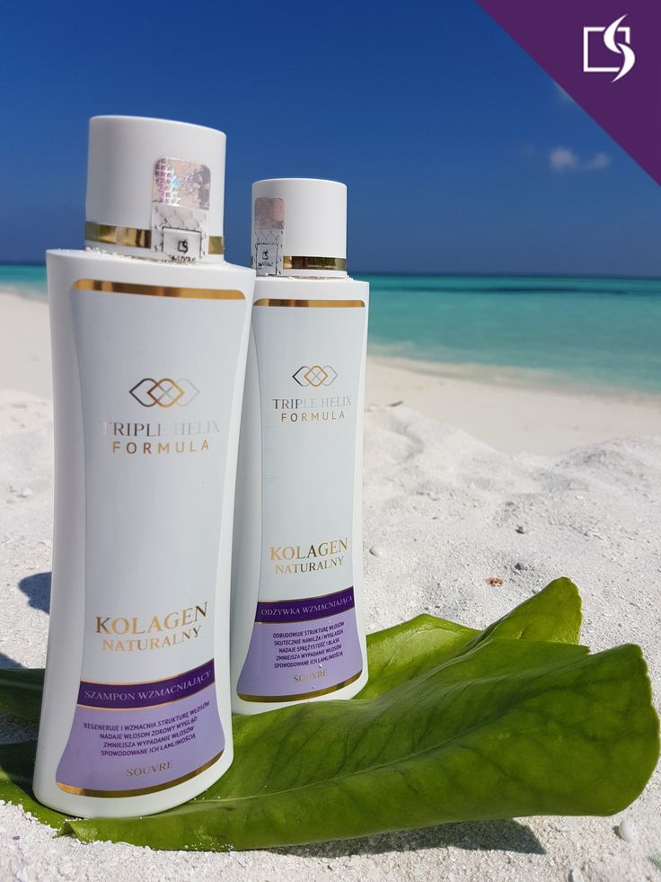 #beauty #beach #cosmetics #palmtree #molo #sea #ocean #snad #skin #view #holidays #collagen #women #water #coconut #hair #sun #happy #loveit
