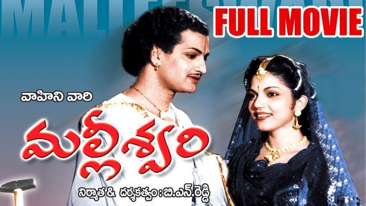 Watch Malleswari Full Length Telugu Movie ||  N.T.Rama Rao, Bhanumathi, Ramakrishna || DVD Rip Free Online watch on  https://free123movies.net/watch-malleswari-full-length-telugu-movie-n-t-rama-rao-bhanumathi-ramakrishna-dvd-rip-free-online/