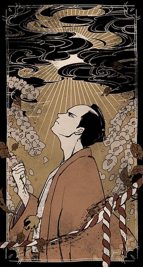 SHOGUN KAYO