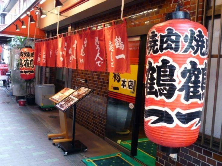 【大阪】焼肉激戦区鶴橋でおすすめしたい焼肉店10選 - トラベルブック