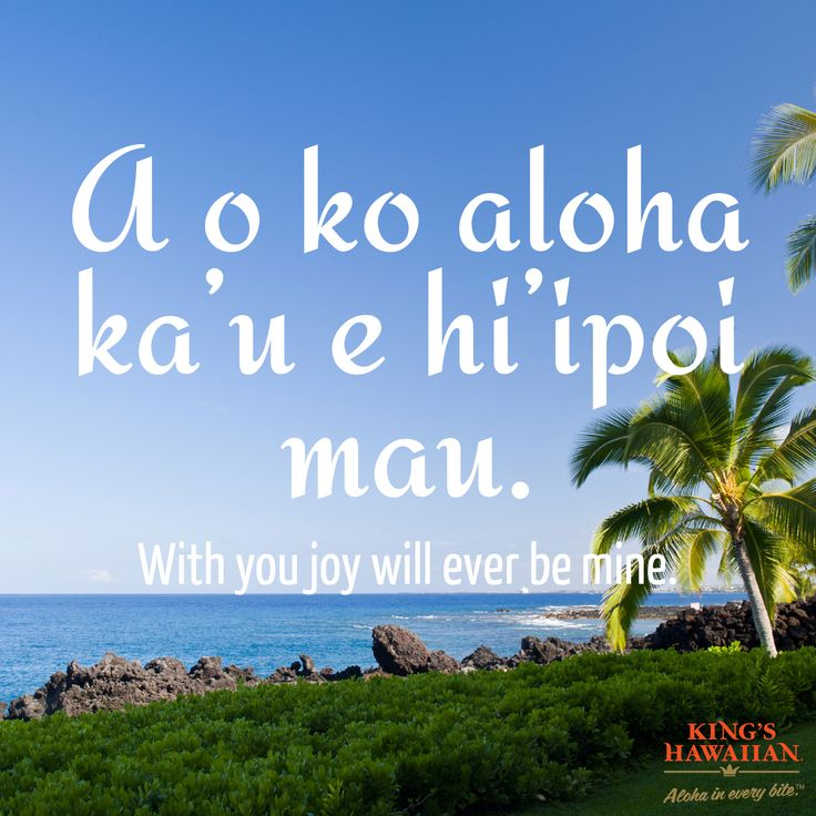 Great samoan quotes