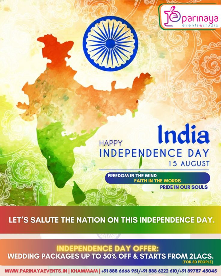 Happy independence day contact 91 888 6666 951