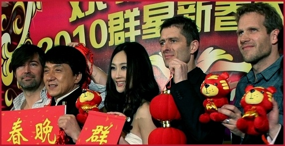 Jackie Chan with Michael Learns To Rock in China  #JackieChan #MLTR